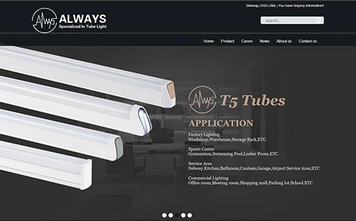 奥维斯照明科技有限公司