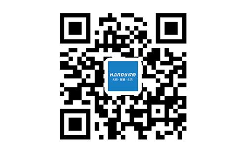 汉的电气科技有限公司