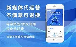 了解吉林腾宇万联网络科技有限公司网络营销特点