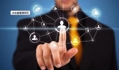 吉林市网络公司做网站的专业性