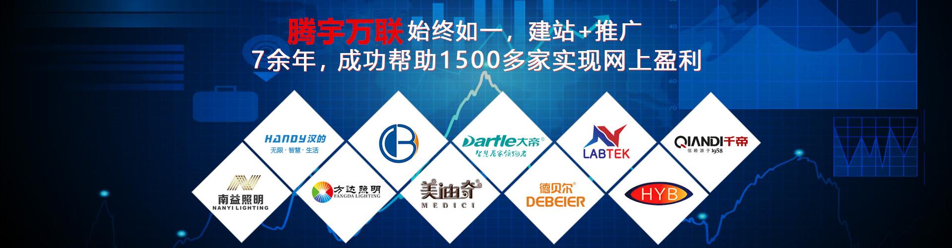 吉林腾宇万联网络科技有限公司