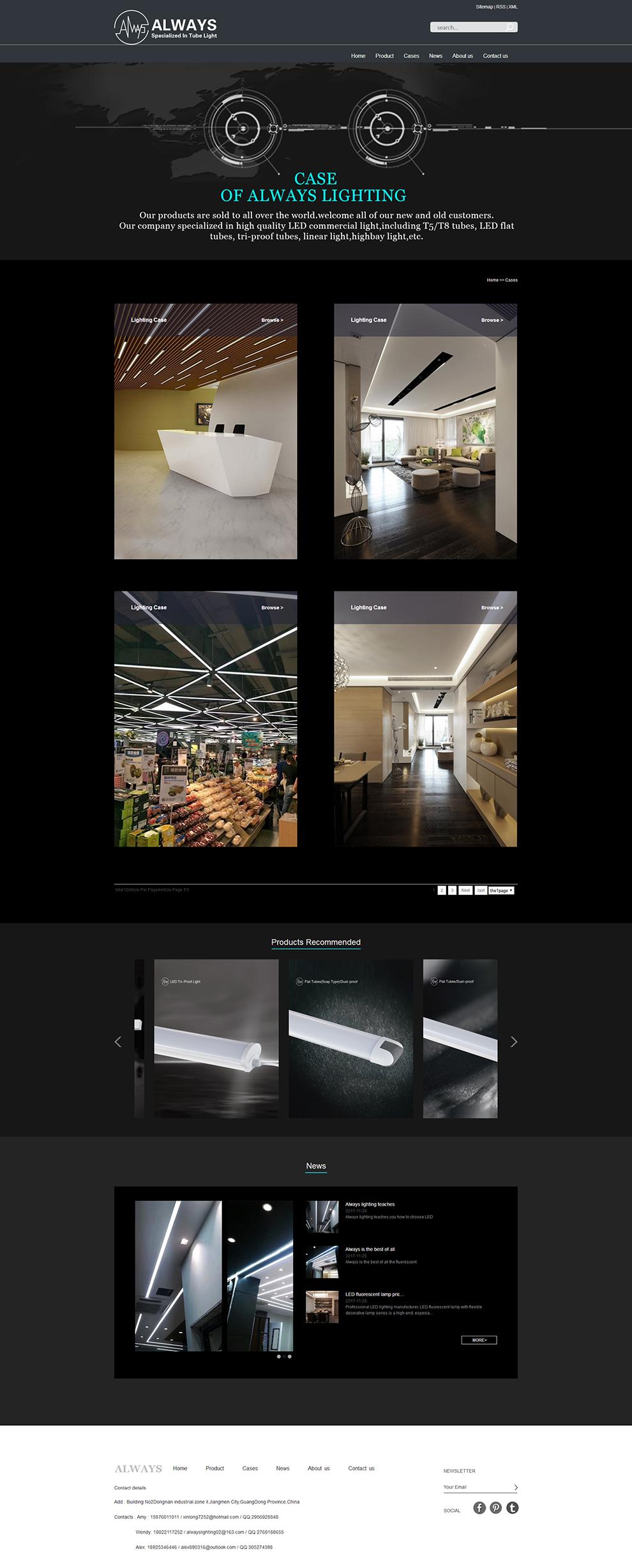 吉林网站建设公司.jpg